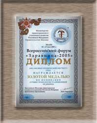 diplom_prevu_new